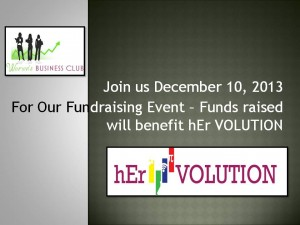 . @WBCTo Holiday Mingler And Fundraising Event @ Education Through Media  | Toronto | Ontario | Canada